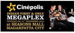 Cinepolis Megaplex