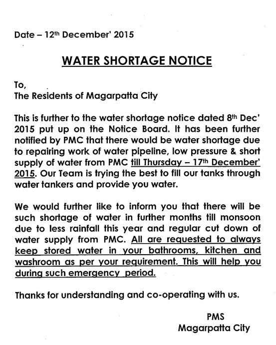Water Shortage Notice