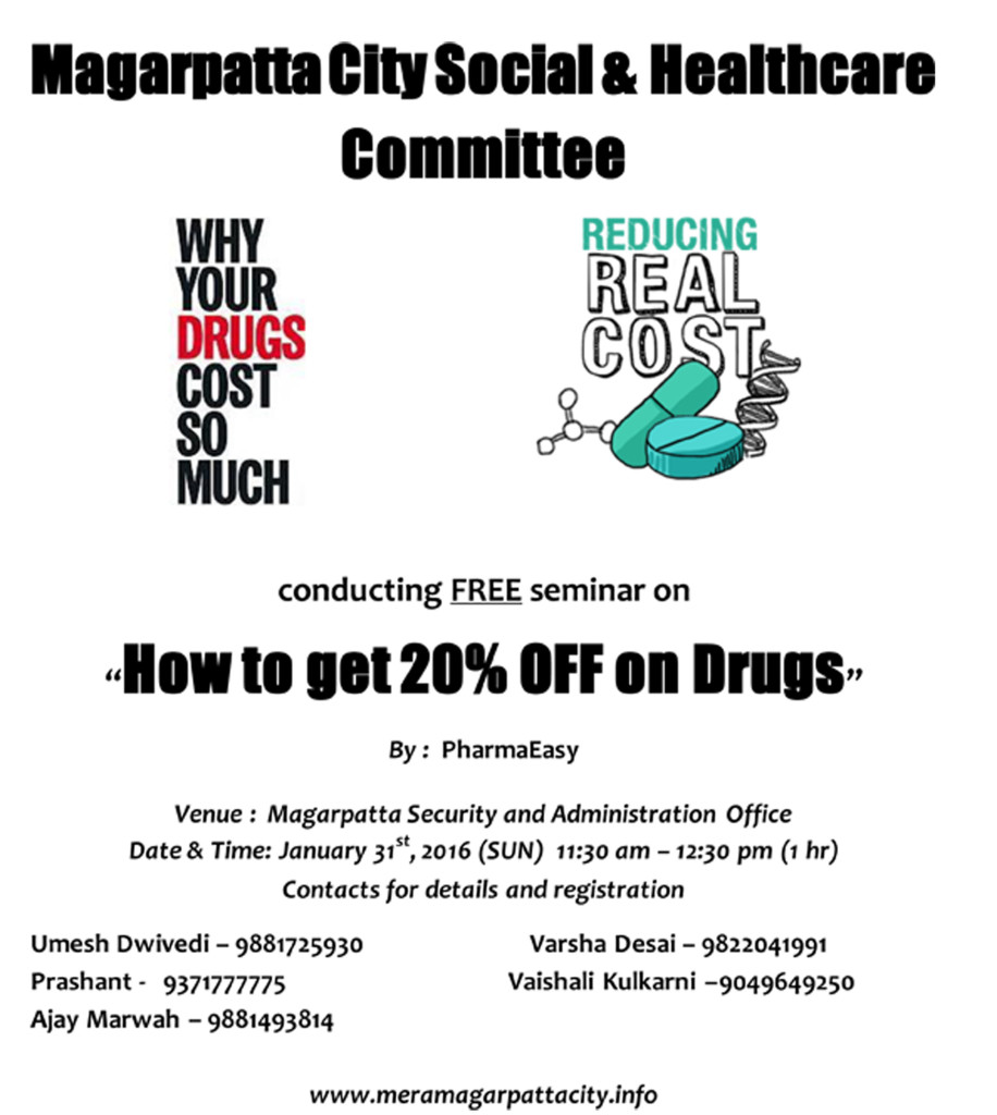 Magarpatta-City-Social-and-Healthcare-Committee
