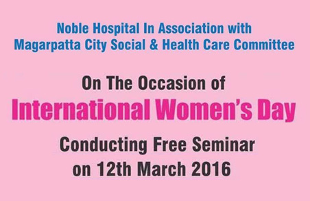 Women's Day Health Seminar from 12th March 2016