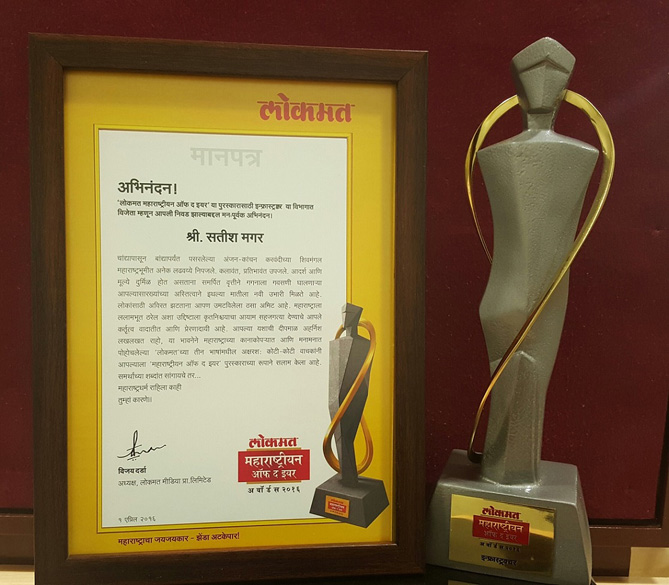 Lokmat-award-and-felicitation