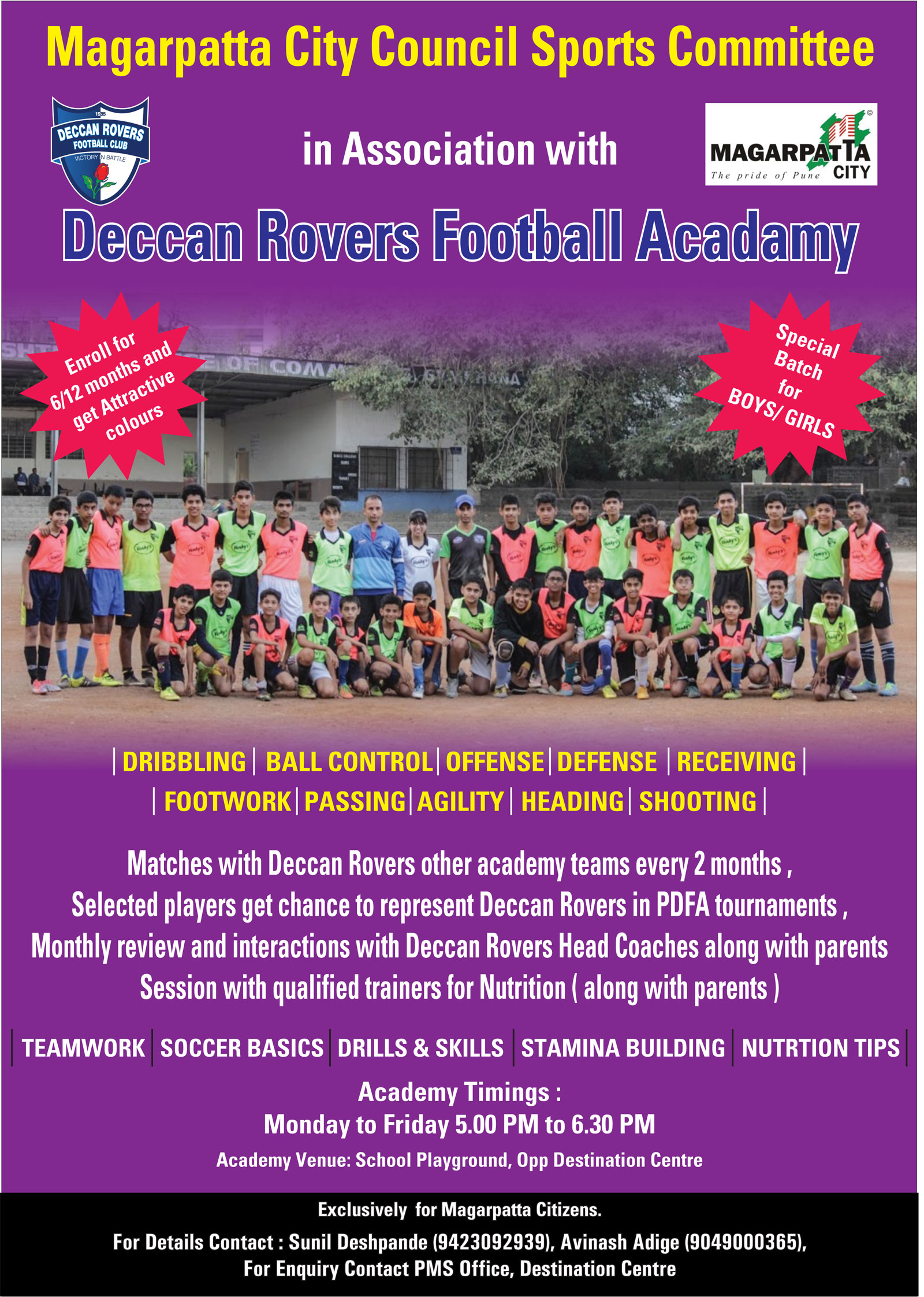 Deccan-Rovers-Football-Academy---Sports-Committee-2