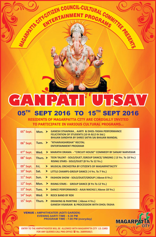 Ganpati-Poster-2016-(16)
