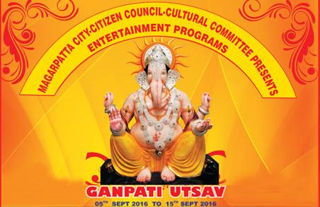 Ganesh Utsav 2016