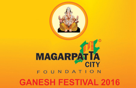 Ganesh Festival 2016 – Invitation