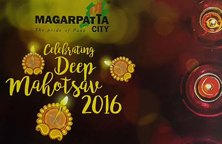 Celebrating Deep Mahotsav 2016 on 28th Oct. 2016 at 7:00 pm
