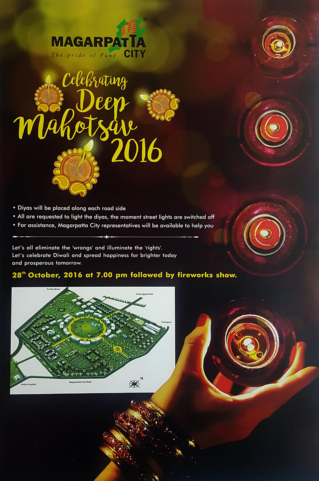 20161025_143450_mpcy-deep-mahotsav-small