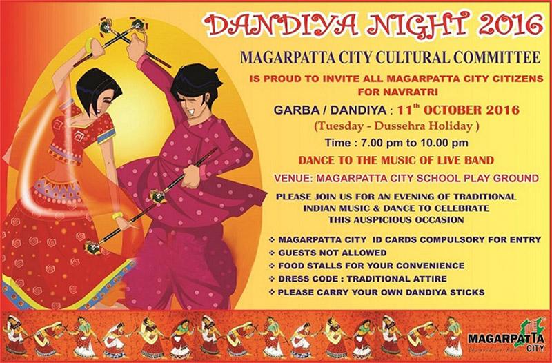 dandia-poster-2016