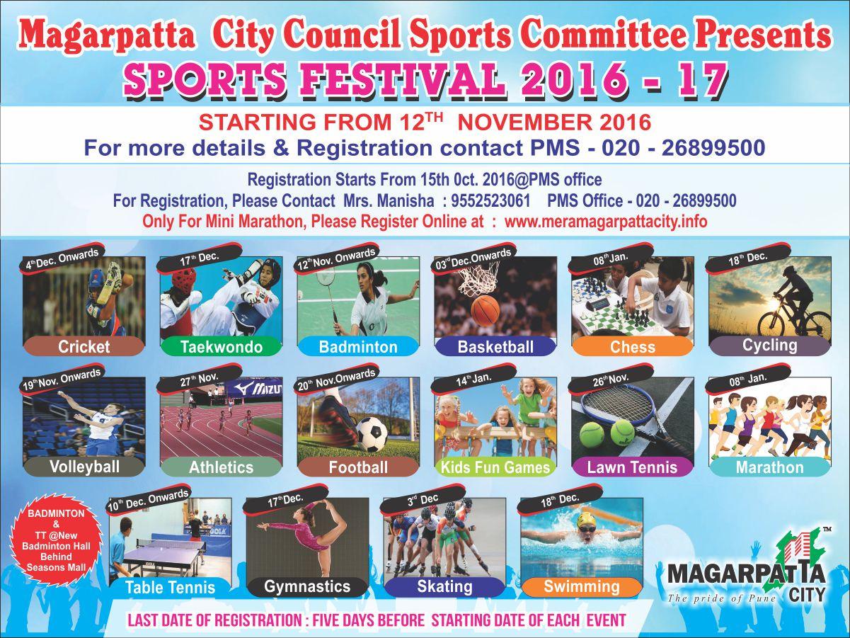 sport-festival-2016-17