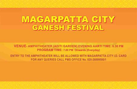 Magarpatta City Ganesh Festival – 2017