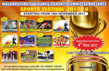 Sports Festival 2017-18 starting from 18th Nov 2017