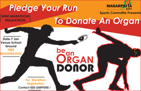 Mini Marathon Walkathon – Pledge your run to donate an organ