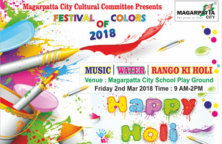 Music – Water – Rango ki Holi