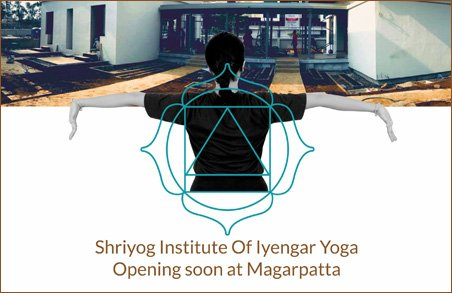 Shriyog Institute of Iyengar Yoga – opening soon