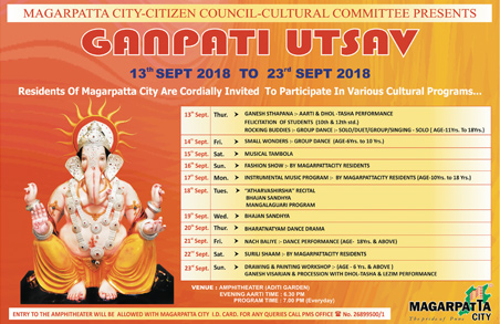 Magarpatta City Ganesh Festival – 2018