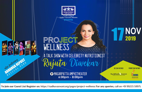 Invite of Project wellness for Magarpatta Residents
